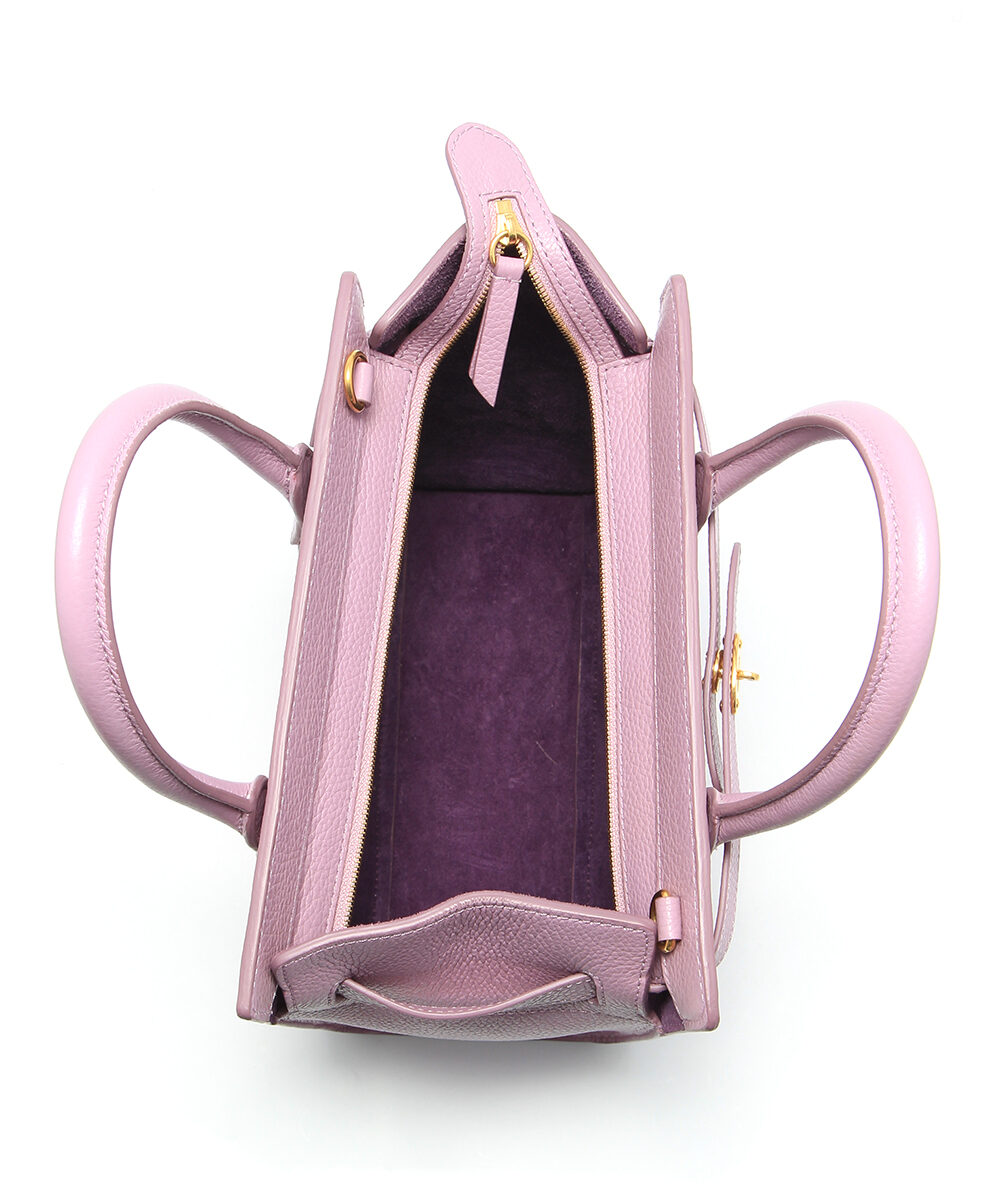 Mulberry-mini-zipped-bayswater-lilac-HH4949-205V110-inside
