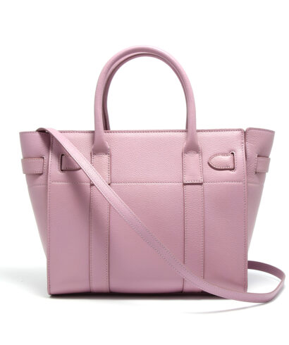 Mulberry-Small-Zipped-Bayswater-Lilac-designerväska rea